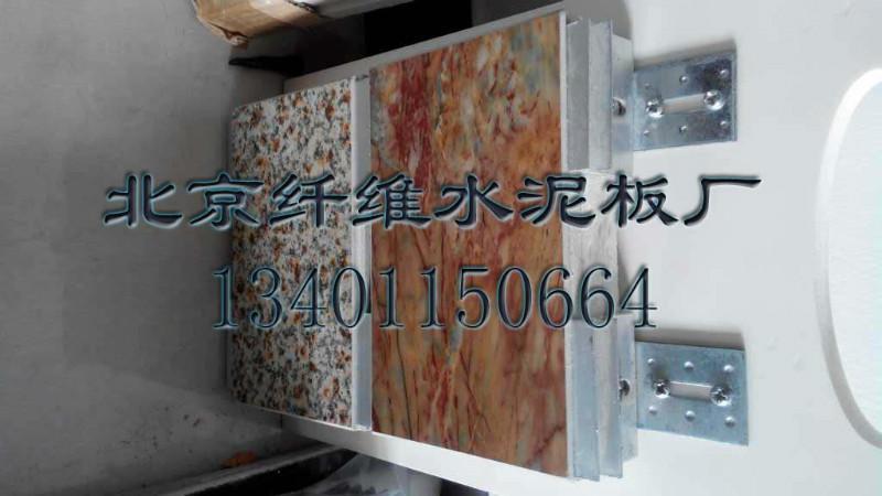供应外墙装饰保温一体板图片