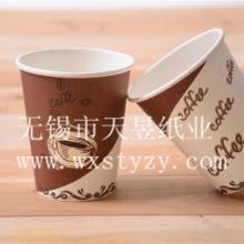供应定做外贸咖啡杯厂家图片