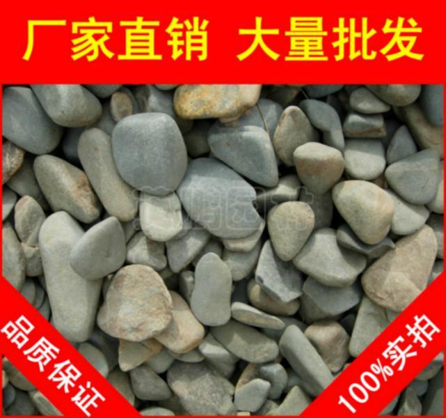 供应广东惠东黑色鹅卵石,厂家直销自有矿山鹅卵石