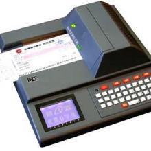 供应山东济南普霖PR04C支票机打印机