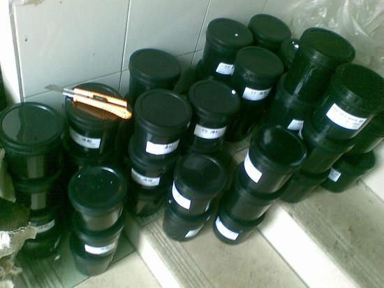 供应光盘UV光油 光盘油墨 光盘光油