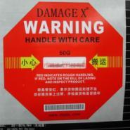 深圳防震动标签图片