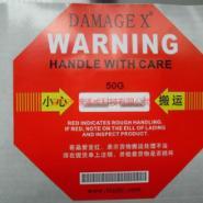 江苏防震动标签图片