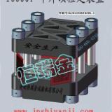 供应超吨位千斤顶检定装置_FJ系列千斤顶检定装置