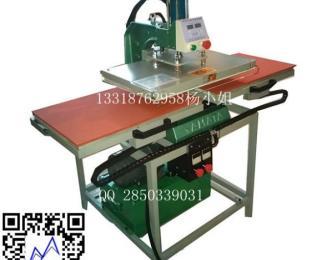 供应液压双工位烫画机油压自动压烫机上下发热烫钻压痕机