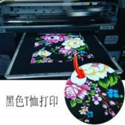 黑色T恤彩印机图片
