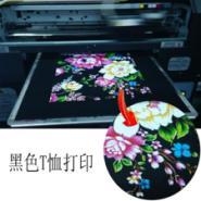 上海服装彩印机 T恤印花机图片
