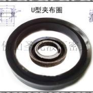 U型橡胶夹布密封圈170*200*19皮碗图片