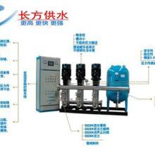 供应北京恒压供水设备