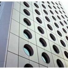 供应弧形蜂窝板/弧形蜂窝板生产厂家/弧形蜂窝板厂家价格批发