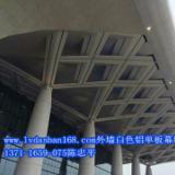供应新疆厂家生产铝单板吊顶 木纹铝单板幕墙