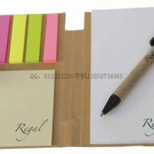 供应彩条便利贴,便签本,便条纸,便签纸印刷,便签本订做
