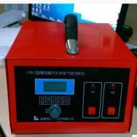 汽车排放气体分析仪