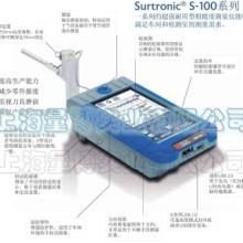 供应 S-116粗糙度仪