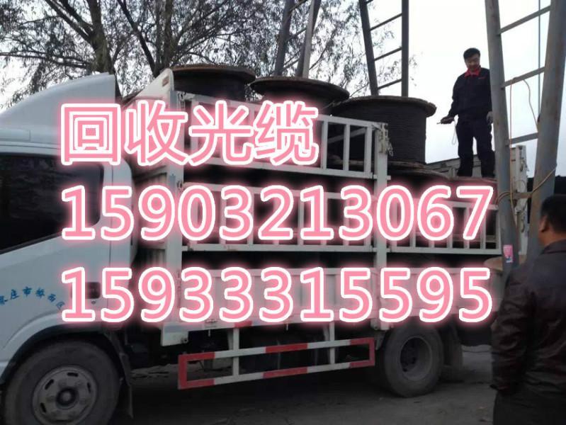 供应河南漯河兰考中心束管24GYXTW光缆,河南漯河GYTS24芯48库存光缆价格
