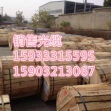 供应江西抚州24芯GYTA库存光缆,江西抚州东乡48芯96芯12GYTS光缆回收价格批发