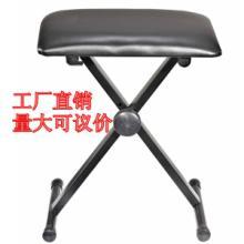 供应简易电子琴凳哑鼓凳金属X支架琴凳升降钢琴凳子折叠琴凳子批发