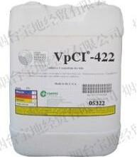 供应进口除锈剂VpCi-422 VpCi-423美国cortec图片