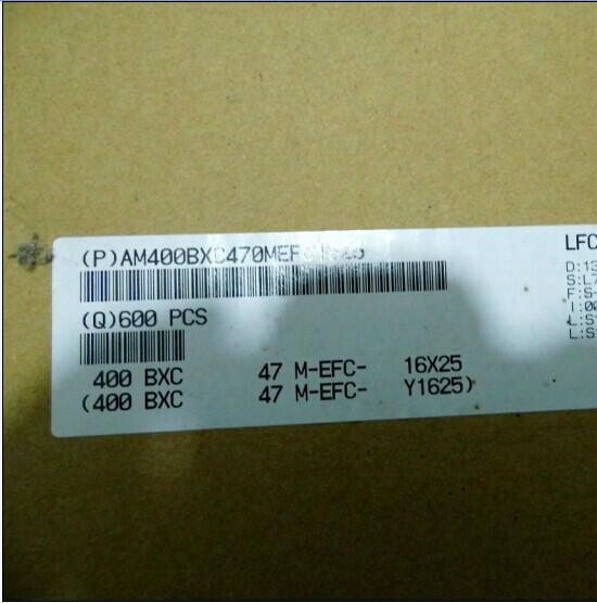 供应原装红宝石电容400BXC47M1625 原装红宝石电容400BXC47M1625