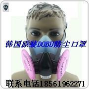 供应东营优质防尘口罩供应商,优质防尘、防毒口罩厂家,防毒口罩价格