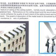 柳州针孔镀锌铁板吊顶效果图片