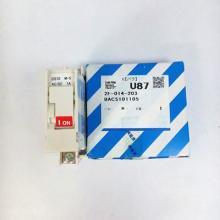 供应松下/低压控制器/断路器BACS101105