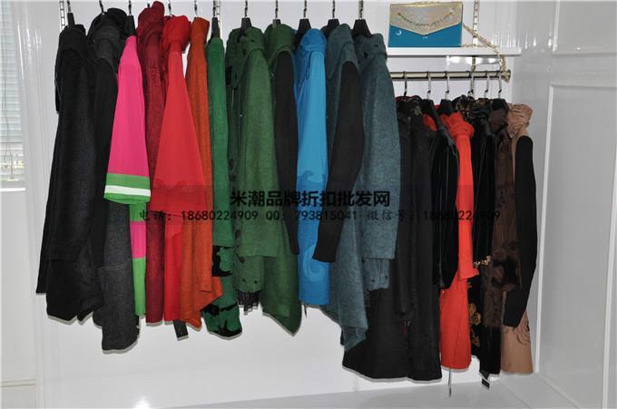 供应蒙尔斯国际一线女装品牌服装尾货品牌剪标尾货清仓秋装新款女装