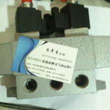 供应K35D2H-15五口三位电控阀图片