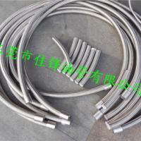 供应深圳机械设备用13mm铁氟龙波纹管  耐高温管