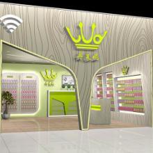 供应手机配件店面品牌设计
