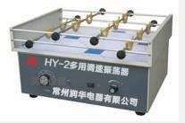 振荡器生产厂家 1391581138振荡器簟