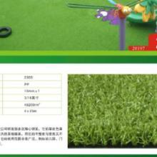 供应人造草坪