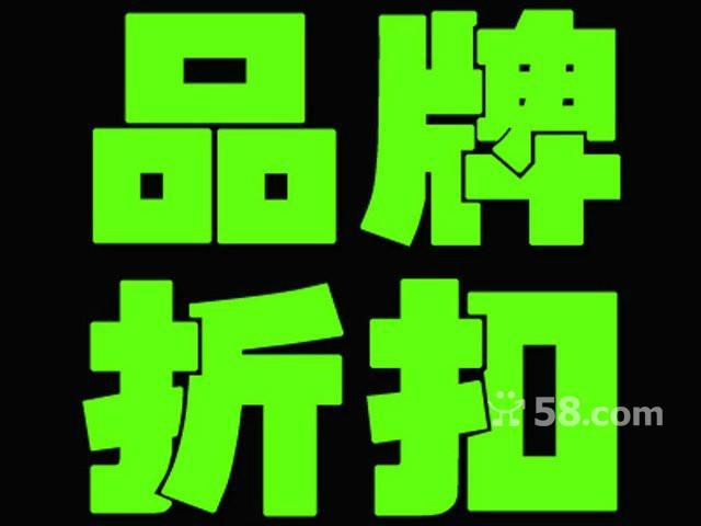 供应广州男装尾货批发,优选广州布梵品牌折扣服饰