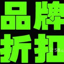 供应到北京尾货市场,大货批发,优选广州布梵品牌折扣服饰