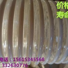 供应化学品行业用管内壁平滑塑筋管