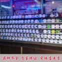 青川县车载CD生产商图片
