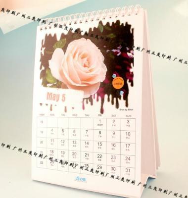 台历印刷制作图片/台历印刷制作样板图 (4)