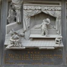 水泥花窗_仿古砖雕_砖雕厂_砖雕影壁–苏州古艺古建园林工程有限公司 苏州砖雕价格