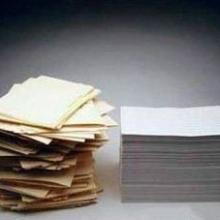 供应包装材料检测纸和纸板类检测