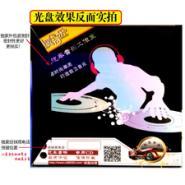 都江堰市车载CD厂家图片