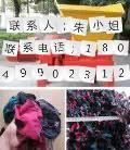 静安区次品服装销毁上海过期品销毁图片