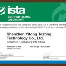 供应ISTA6B包装检测测试