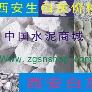 西安生白灰粉价格图片