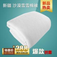 乌鲁木齐精梳皮棉经销商图片