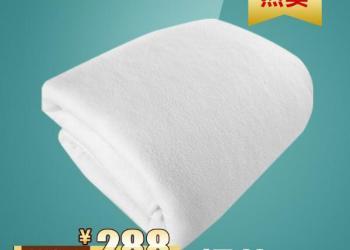 云南精梳皮棉批发商/沙漠雪供图片