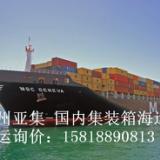 供应吉林集装箱海运公司_吉林国内海运公司_吉林内贸海运公司_海运价格