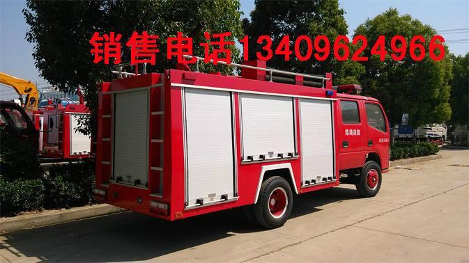 供应重汽消防车_中大型重汽水泡消防车_8-16吨消防车厂家
