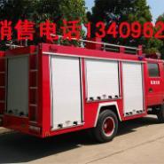 高喷消防车多少钱图片