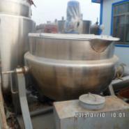 二手夹层锅厂家二手夹层锅价格图片