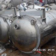 二手干燥机二手流化床干燥机图片
